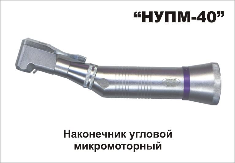 лампа для отбеливания зубов цена